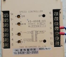SPEED CONTROLLER XS-400B-03 ( TOHO SEIAKUSHO )